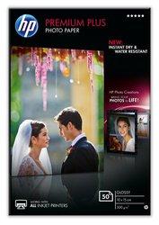 Fotopapier Premium Plus 10x15cm 300g weiß glänzend1 VE = 1 Packung á 50 Blatt