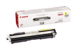Toner Cartridge gelb 729 für LPB 7010C LBP 7018C