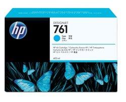 Tintenpatrone 761 cyan für HP Designjet T7100, T7200