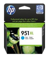 Tintenpatrone 951XL Cyan für Officejet Pro 8600