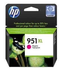 Tintenpatrone 951XL Magenta für Officejet Pro 8600