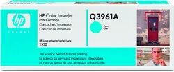 Toner Cartridge 122A cyan für Color LaserJets 2550L,2550LN,2550N